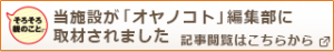 btn_320_50